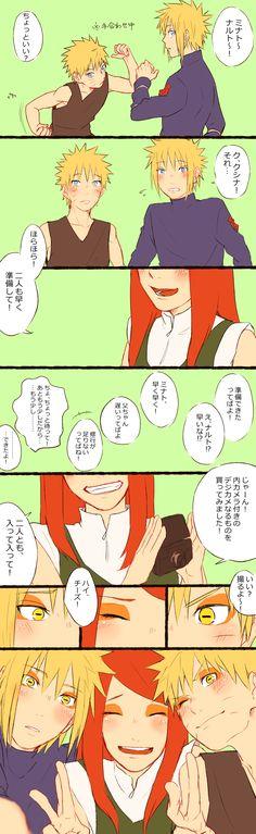 「NARUTOログ1」/「わっけ」の漫画 [pixiv]