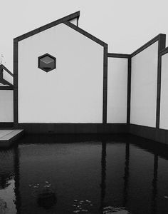 I M Pei came out of retirement to design this museum outside Shanghai. Suzhou Museum 苏州博物馆 www.gstarcad.net