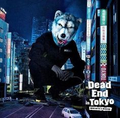 MAN WITH A MISSION Dead End in Tokyo | 邦楽 CD/EP新譜レビュー | ロッキング・オンの音楽情報サイト RO69