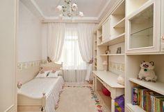 очень маленькая комната: 24 тыс изображений найдено в Яндекс.Картинках
