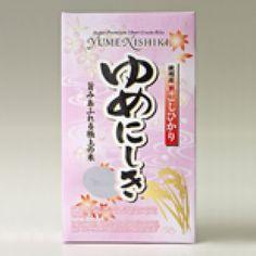 Yume Nishiki Reis. Der beste Rundkornreis für Sushi Japan Shop, Cover, Blanket