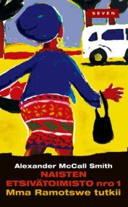Alexander McCall Smith: Mma Ramotswe books