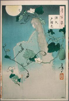 Tsukioka Yoshitoshi, The Ghost of Genji's Love based upon the book The Tale of Genji, 1886 (One Hundred Aspects of the Moon)/