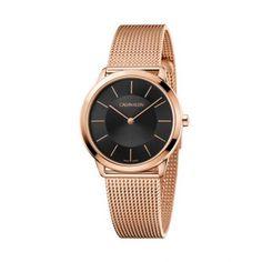 Γυναικείο quartz ελβετικό ρολόι Calvin Klein K3M2262Y Minimal με μαύρο καντράν και ροζ επίχρυσο μπρασελέ σε στυλ ψάθας | Ρολόγια CK ΤΣΑΛΔΑΡΗΣ στο Χαλάνδρι #Calvin #Klein #Minimal #ροζ