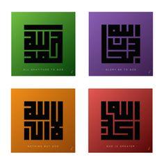 Subhanallah, Alhamdulillah, La ilaha illallah, Allahu akbar Modern Caligraphy, Arabic Calligraphy Art, Arabic Art, Learn Calligraphy, Calligraphy Alphabet, La Ilaha Illallah, Islamic Wall Art, Arabic Design, Art Corner