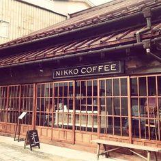古民家を改築して、次々と素敵なカフェに変身させていく【日光珈琲】。