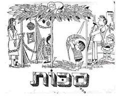 free sukkot coloring pages - sukkot free jewish coloring pages for kids free