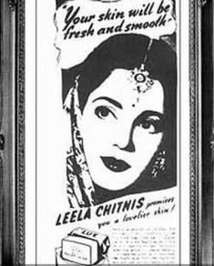 1929 ad, when Leela Chitnis became the first Indian actress to appear in any advertisement. Vintage India, Vintage Ads, Old Advertisements, Advertising, Soap Advertisement, Lux Soap, India Poster, Vintage Instagram, Vintage Bollywood