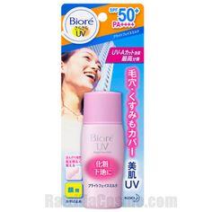 Japanese Sunscreen | Biore UV Bright Face Milk SPF50+ PA++++ (DISCONTINUED)