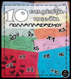 10 επιτραπέζια πολλαπλασιασμού by Mia taxi ma poia taxi Greek Language, Preschool Science, School Themes, Multiplication, Educational Activities, Fourth Grade, Teaching Math, Special Education, Back To School