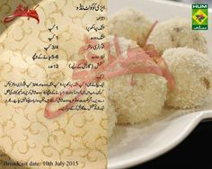 Sweet Dishes Recipes, Sweets Recipes, Yummy Recipes, Recipies, Snack Recipes, Yummy Food, Snacks, Desserts, Cooking Recipes In Urdu
