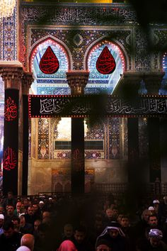 Inside the shrine of Imam Hussein in Karbala- Iraq