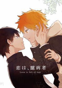 """Haikyuu!! ~~ """"Stop crying, baka."""" :: Kageyama and Hinata"""