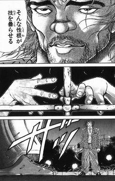 【悲報】刃牙道、ギャグ漫画と化す
