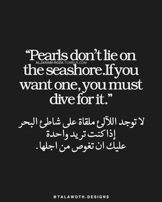 I found this, thissss arabicenglishquotes Arabic English Quotes, Arabic Quotes, Islamic Quotes, Wise Quotes, Words Quotes, Book Quotes, Inspirational Quotes About Success, Motivational Quotes, Muslim Quotes