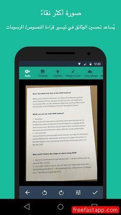 تحميل تطبيق CamScanner Phone PDF Creator تصوير الاوراق بصيغة pdf  http://www.freefastapp.com/android-apps/camscanner-phone-pdf-creator.html  CamScanner، CamScanner -Phone PDF Creator، CamScanner apk، CamScanner Phone PDF Creator apk، CamScanner للاندرويد، PDF، Phone PDF Creator، برنامج CamScanner، تحميل CamScanner، تحويل الصور الى اسكانر، تصوير بصيغة PDF، تطبيق CamScanner، تطبيق تصوير اسكانر، تنزيل CamScanner، سكانر، سكنر، سكينر