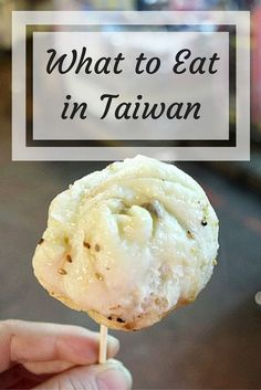 The best things I ate in Taiwan www.travel4life.club