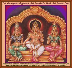 Ayyanar (aka Aiyanar), a Tamil village deity said to have been created by both Vishnu and Shiva, thus bearing the power of both preservation and destruction. He is a warrior deity who battles evil spirits and evil gods. He may also be a form of Kartikeya. Shiva Art, Hindu Art, Shiva Shakti, Durga Maa, Dancing Ganesha, Lord Murugan Wallpapers, Lakshmi Images, Krishna Images, Hindu Statues