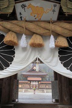 Kumano Hongu Taisha Shrine, Wakayama, Japan,