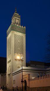 Grande Mosquée de Paris et son minaret