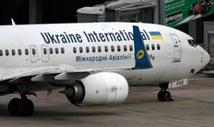 Iran: Ukrainian airline Boeing 737 crashed outside Tehran with 180 aboard International Airlines, International Airport, Iraqi Military, Us Military Bases, Federal Aviation Administration, Ukraine, Daily News, Aircraft, News Agency