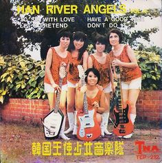 Han River Angels - To Sir With Love (Vinyl) at Discogs