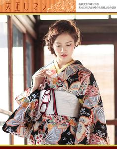 also craaaazy obijime stuff happening XD Kimono Japan, Japanese Kimono, Japanese Girl, Wedding Girl, Roman Fashion, Japanese Outfits, Kimono Fashion, Women's Fashion, Yukata