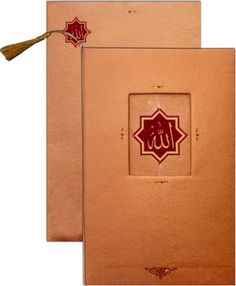 21 Best Indian Wedding Invitations Images Hindu Weddings Indian
