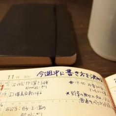 一体うちには何匹のヤモリがいるんだい?w  おはようございます  まだ箱にしまってある来年の能率手帳ですが、来週から使える嬉しさと最初の一文字を書き入れる緊張とが入り混じって、仕事用WEEKSも未だ移行作業が出来てません^^; でも使い方がなんとなく定まってきて、更に楽しくなってきました  #手帳 #手帳ゆる友 #能率手帳 #能率手帳ゴールド #おっちゃん手帳 #モレスキン