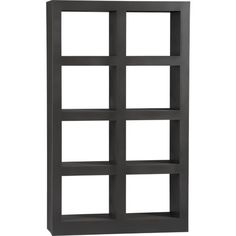 Shadow Box Tower in Bookcases, Towers | Crate and Barrel  $999