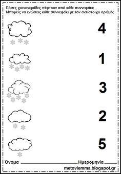 Preschool Worksheets, Toddler Activities, Preschool Activities, School Calendar, Winter Crafts For Kids, Teaching Math, Crafts To Make, Coloring Books, Classroom