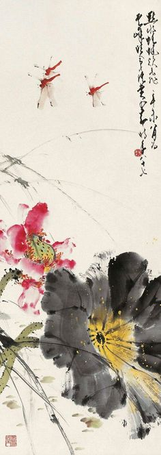 Chinese painting Zhao Shao Ang More