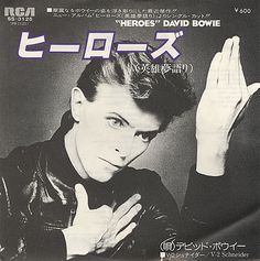 Bowie in Japan.