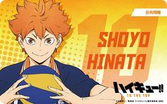 Anime News 🇧🇷 #SupportHorikoshi (@animenews_news) / Twitter Haikyuu Season 1, Haruichi Furudate, Hinata Shouyou, New Twitter, Art Prompts, 2d Character, Bae Suzy, Haikyuu Characters, Karasuno
