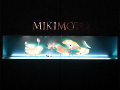 Mikimoto, Ginza, Tokio   Riverside Flora...    ミキモト 本店