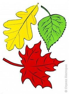 Leaf Template, Flower Template, Halloween Sewing, Fall Halloween, Hand Crafts For Kids, Llama Arts, Tree Stencil, Powerpoint Background Design, Batik Art