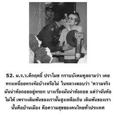 @kor__kai  -  #คิดถึงพ่อหลวง 🙏🏻🙏🏻🙏🏻 #ขอน้อมรำลึกในพระมหากรุณาธิคุณ #ด้วยความรัก #ด้วยภักดี #ขอเป็นข้ารองพระบาททุกชาติไป #ฉันเกิดในรัชกาลที่ ๙ - #regrann