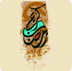 a87f6c9ccd4c91d98d46727f5089f61a اقوال وحكم   كلمات لها معنى   حكمة في اقوال   اقوال الفلاسفة حكم وامثال عربية