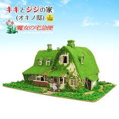 [Miniatuart]+Limited+Edition+`Kiki`s+Delivery+Service`+Okino`s+House+(Unassembled+Kit)+(Model+Train)+Sankei+MK07-22+Miniatuart+Kit+Limited+Edition+N+Scale+1/150