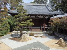 **  Shinnyodo - Kyoto - Reviews of Shinnyodo - TripAdvisor