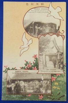 "1900's Russo Japanese War Postcard "" Field Post "" - Japan War Art / vintage…"
