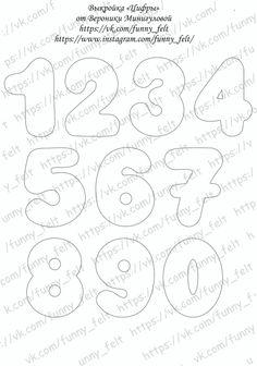 ФЕТРоголик (купить корейский фетр и аксессуары) Hand Lettering Alphabet, Doodle Lettering, Stencil Templates, Stencils, Alphabet Letter Templates, Baby Quiet Book, Baby Applique, Art N Craft, Felt Patterns