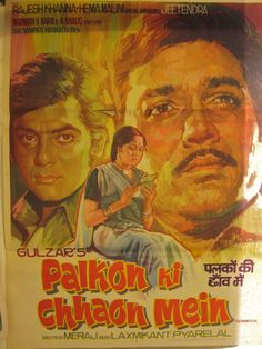 Palkon Ki Chhaon Mein (1977) , Rajesh Khanna, Classic, Indian, Bollywood, Hindi, Movies, Posters, Hand Painted