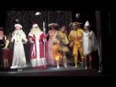 """Новогоднее представление """"Самый волшебный подарок"""" #театр студия """"Квадрат"""""""