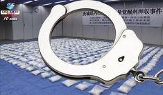 Estimada em 30 bilhões de ienes, polícia apreende quase meia tonelada de estimulantes e algema 14 mafiosos.