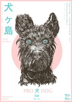 Isle of Dogs Movie Poster – Chief - Graphic design -