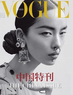 Vogue Italia June 2015: The China Issue | Feifei Sun by Mert & Marcus - Imgur