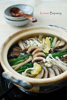 Korean Mushroom Hot Pot: would be better with a hearty beef broth and a few strips of thin-sliced steak (like Pho)