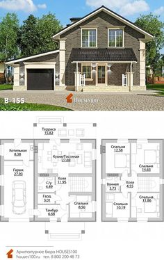 Precious Tips for Outdoor Gardens - Modern Sims 3 Houses Plans, My House Plans, Sims 4 House Design, 2 Storey House Design, Home Design Floor Plans, Dream Home Design, Mediterranean House Plans, Architectural House Plans, Contemporary House Plans