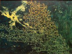 la calligrafia maghrebina è uno dei numerosi stili della calligrafia ...